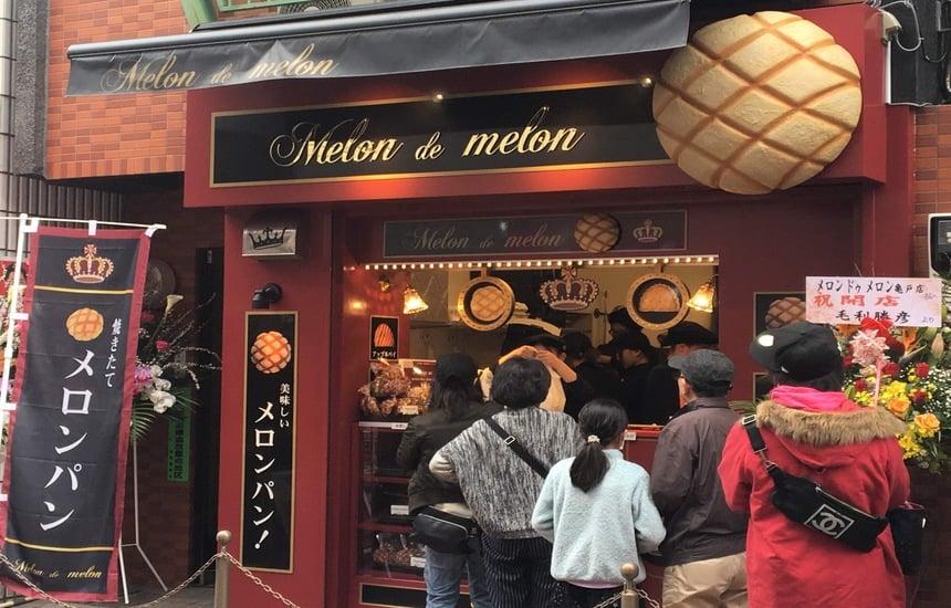 メロンパン専門店『Melon de Melon』外観