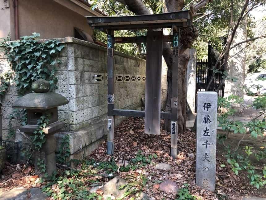 伊藤左千夫の墓