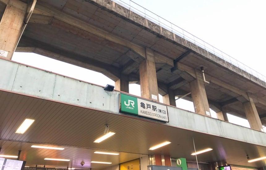 JR亀戸駅・東口
