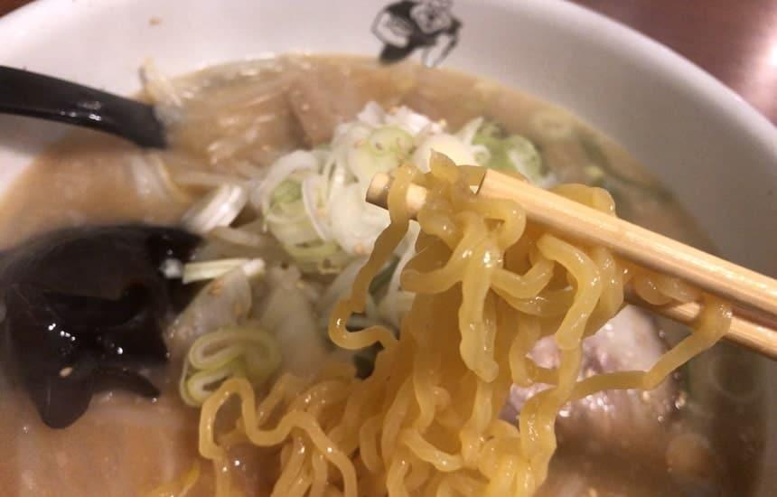 西山製麺のちぢれ麺