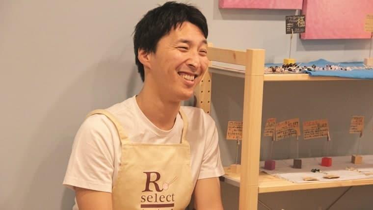 セレクトショップ『R select』店長へインタビュー
