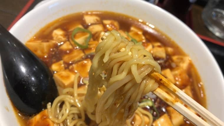 青山餃子房・麻婆麺