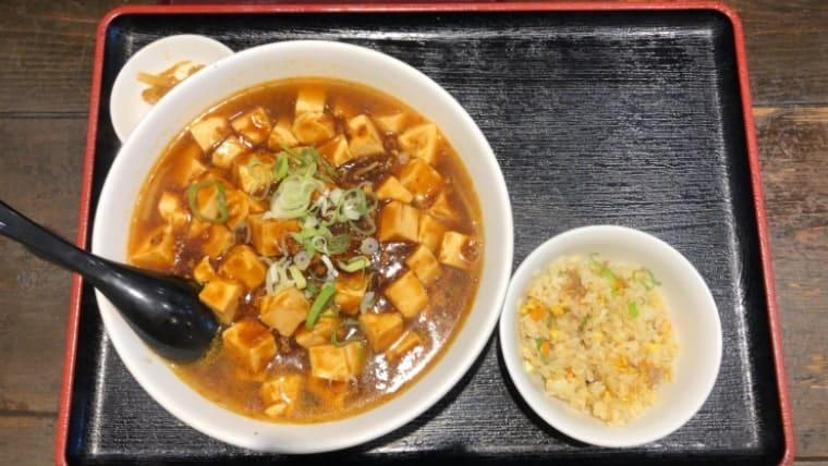 「麻婆麺+半炒飯+大餃子」セット…餃子は遅れてやってくる