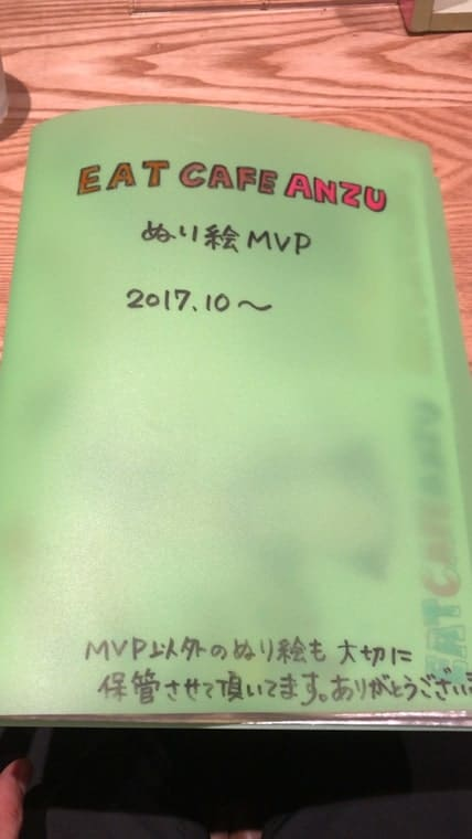 EAT CAFE ANZU・ぬり絵MVP