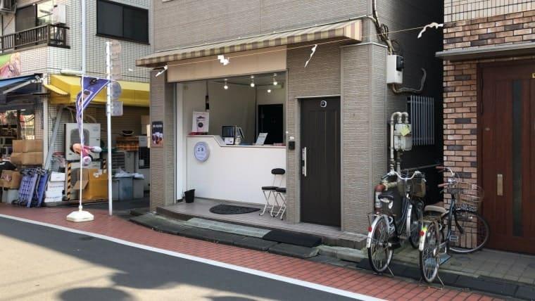 上茶 亀戸商店街店・外観