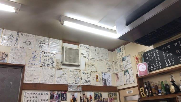 亀戸餃子本店・店内には色紙がたくさん