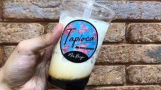 タピオカ冬瓜茶ミルク@モスバーガー 亀戸店