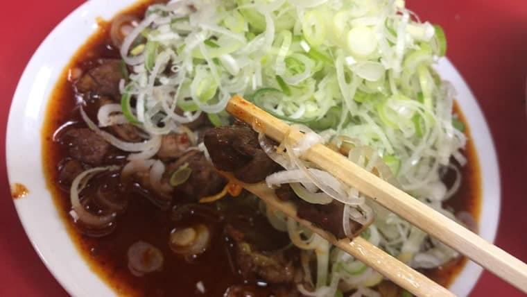 菜苑・純レバ炒め