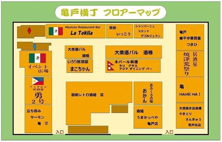 亀戸横丁マップ(2019)