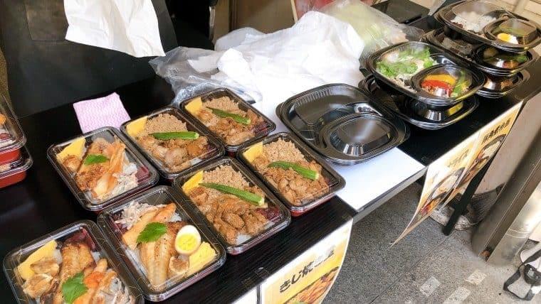 亀三のお弁当・亀戸横丁1階で販売