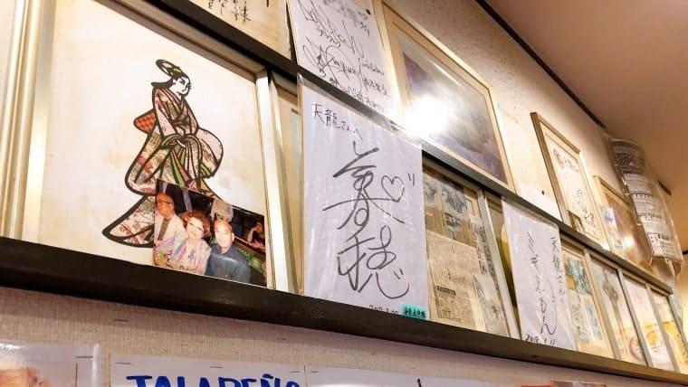 天龍・店内にはサインなどがたくさん