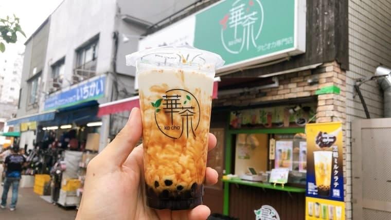 華茶・黒糖ミルクラテ