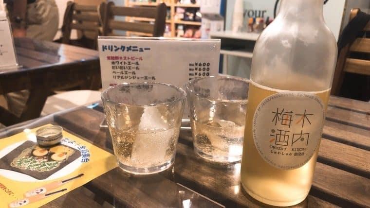店内で飲むこともできます