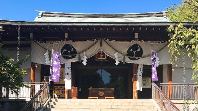 香取神社アイキャッチ