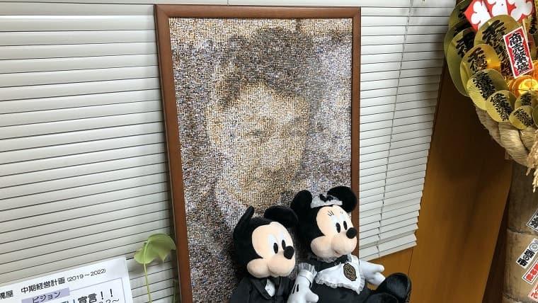 モザイクアート(渡辺社長)