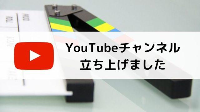 かめぷろTV