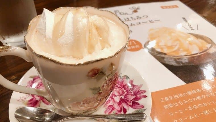 江東はちみつクリームコーヒー