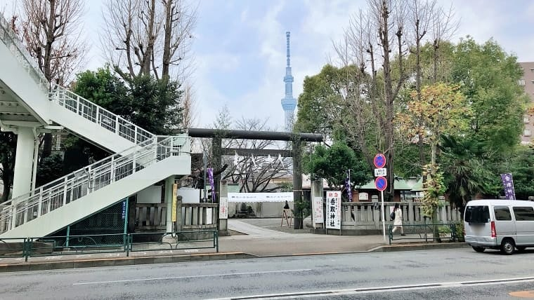 ゴールの香取神社横+スカイツリー