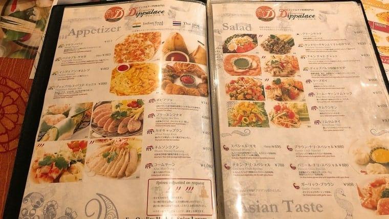 インド料理とタイ料理が選べる