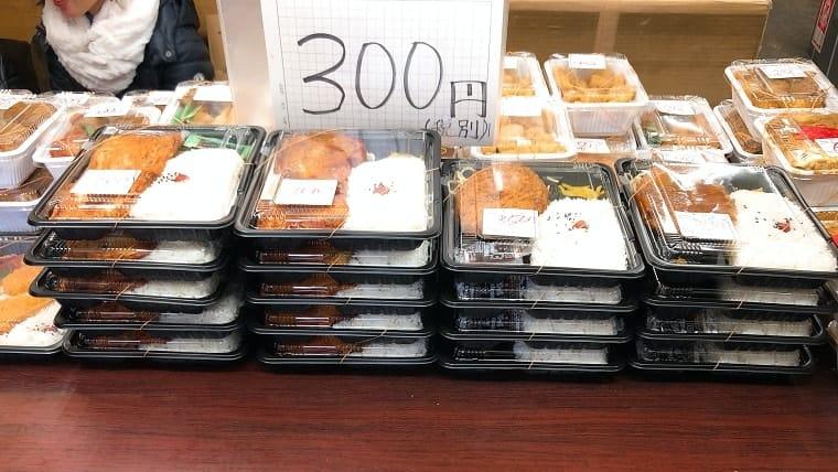 キッチンDIVEの300円弁当
