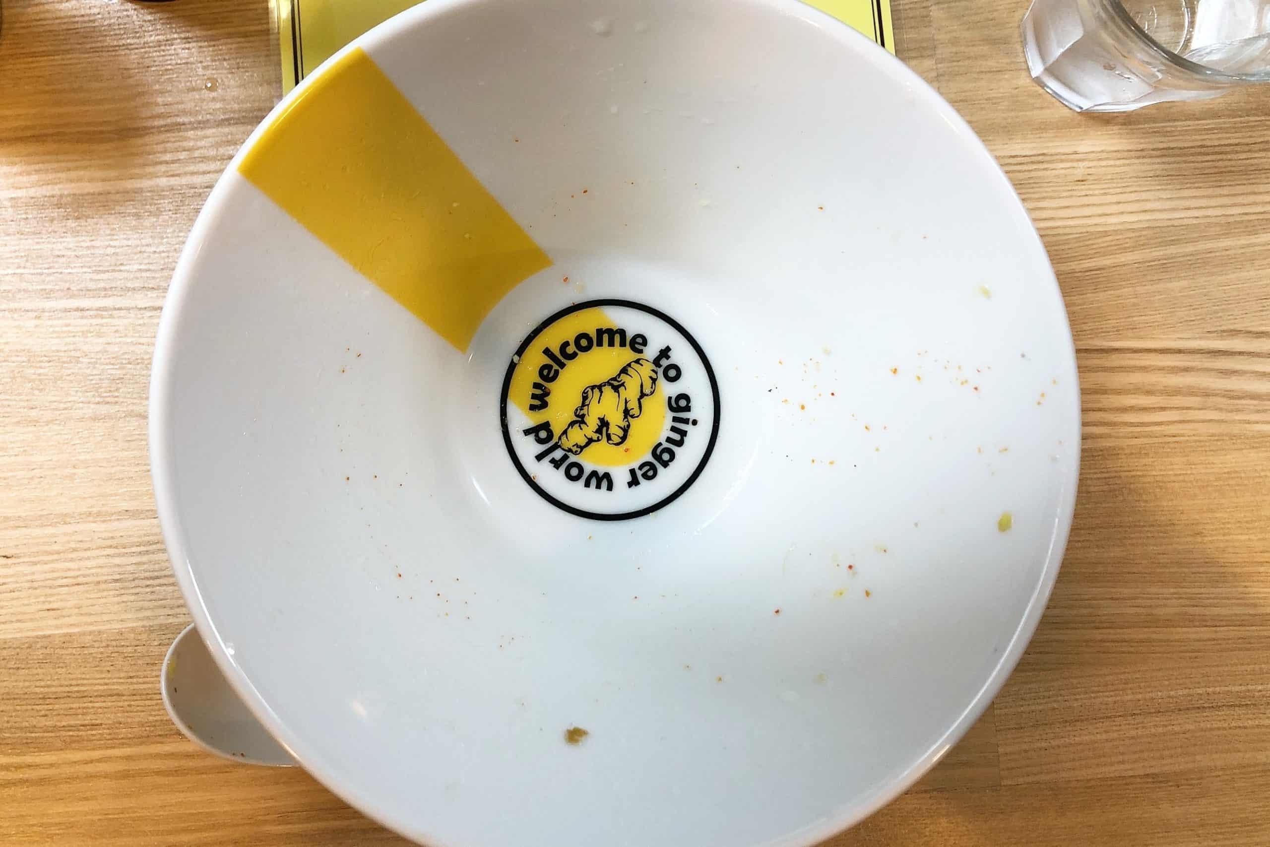 塩生姜らー麺 スープ完飲