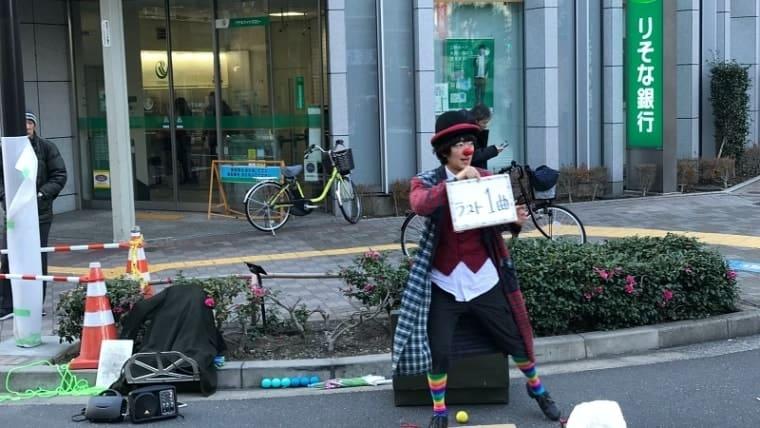 clownものまる(クラウン)
