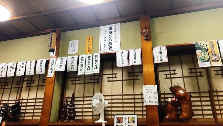 東京二八蕎麦グループの一員
