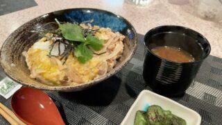 田村昌哉のお店『究極の親子丼』