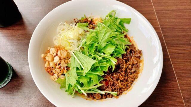 『薬膳火鍋 豚湯 亀戸店』の汁なし坦々麺